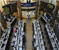 ارتفاع مؤشرات البورصة في منتصف تعاملات جلسة اليوم ١١ مارس