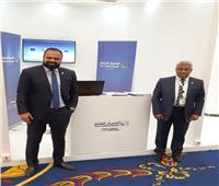 المصرف المتحد يشارك في معرض وافكس 2019 بالمملكة العربية السعودية