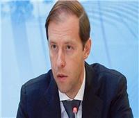 روسيا: 300 مليار يورو حجم التبادل التجاري مع أوروبا في 2018