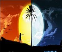 الليل والنهار يتساويان في الكويت... السبت