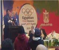 «الشباب والرياضة»: افتتاح أولمبياد الطفل المصري ...10 أبريل