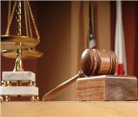 محكمة إيرانية تصدر حكمًا على ضابط سابق بالبحرية الأمريكية