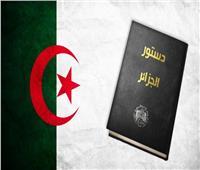 الرئاسة الجزائرية: سيتم طرح دستور جديد للاستفتاء