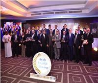 المصرف المتحد يحصد جائزة التميز للمصارف الرقمية العربية