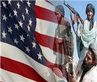 أمريكا وحركة طالبان تختتمان جولة محادثات دون اتفاق سلام
