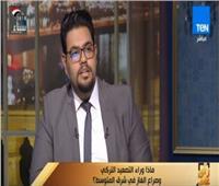 فيديو| خبير اقتصادي: مصر تحقق فائضًا من الناتج المحلي بقيمة 1.16 مليار دولار