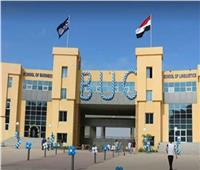 جامعة بدر تؤهل طلبة العلاج الطبيعي للحصول على 4 شهادات مهنية