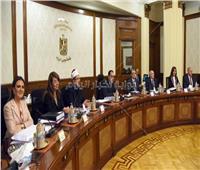 الوزراء:225 مليون يورو «تمويل مٌيسر» لدعم برنامج الإصلاح الاقتصادي
