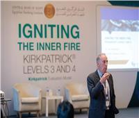 المعهد المصرفي المصري يستضيف «جيم كيركباتريك »في ورشة التدريب المهني
