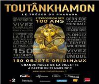 الإعلام الفرنسي يحتفي بمعرض توت عنخ أمون في باريس