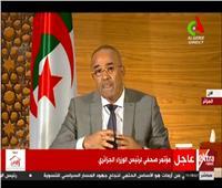 بث مباشر  مؤتمر صحفي لرئيس الوزراء الجزائري