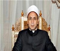 «البحوث الإسلامية» يُعلن أسماء «مبعوثي» الأزهر إلى دول العالم