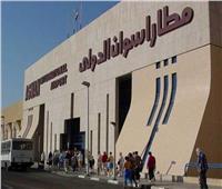 إنفوجراف| استعدادات مطار أسوان لاستقبال الوفود المشاركة بمنتدى الشباب العربي الأفريقي