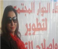 «أمهات مصر» يناشد أولياء الأمور بالإبلاغ عن السائقين المتعاطين للمخدرات