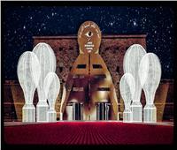 صور.. تفاصيل افتتاح مهرجان الأقصر للسينما الإفريقية