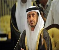 وزير الخارجية الإماراتي يفتتح مقر سفارة بلاده في كولومبيا