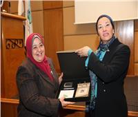 وزيرة البيئة تحتفل بيوم المرأة مع الكوادر النسائية