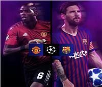 برشلونة يواجه مانشستر يونايتد بدوري أبطال أوروبا