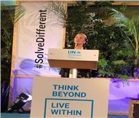 التفاصيل الكاملة لأنشطة وزيرة البيئة خلال مشاركتها في جمعية الأمم المتحدة