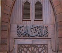 مرصد الإسلاموفوبيا: مواقف الكنائس والمعابد أكدت براءة رسالة الأديان السماوية من الأفعال الإرهابية