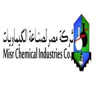 البورصة: 21 مارس إدارة مصر لصناعة الكيماويات تنظر قائمة الدخل