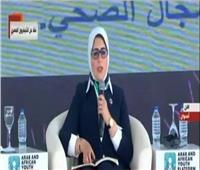فيديو|وزيرة الصحة تكشف عن أخبار سارة بشأن صناعة الأدوية محليا