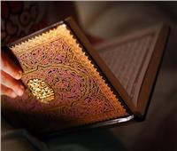 بِدء اختبارات المستوى الثالث بمسابقة الأزهر العالمية لحفظ القرآن الكريم