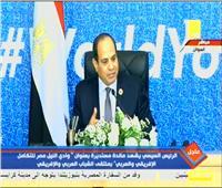 السيسي: نحتاج 100 مليار جنيه لتطوير مليون فدان
