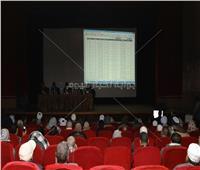 محافظ سوهاج ومدير الأمن يشهدان قرعة «حج الداخلية»