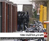 بث مباشر|حادث إطلاق نار في مدينة أوتراخت بهولندا