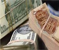 ارتفاع سعر الجنيه أمام الدولار في ختام تعاملات اليوم