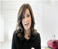 الليلة.. نبيلة مكرم تناقش مشاكل المصريين بالخارج في «الحكاية»