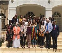 الحضارة المصرية في لقاء رابطة زوجات الدبلوماسيين بجنوب إفريقيا