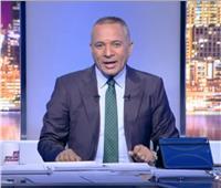 فيديو| أحمد موسى: أردوغان يحرض على الجرائم الإرهابية في أوروبا