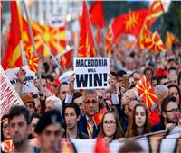 روسيا تعترف بجمهورية مقدونيا الشمالية اسما رسميا للدولة رغم تحفظات سابقة