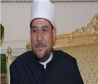 «ندوة للرأي» من أكاديمية الأوقاف في اليوم الرابع لمسابقة القرآن الكريم