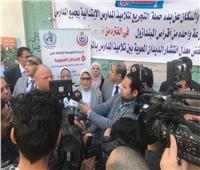 وزيرة الصحة تطلق المرحلة الثانية من التجريع صد الديدان المعوية.. وتؤكد أمانها
