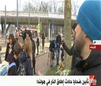 شاهد.. تأبين ضحايا حادث إطلاق النار في هولندا