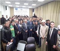 المحرصاوي يفتتح الدورة التدريبية لراغبي الزواج لطلاب جامعة الأزهر