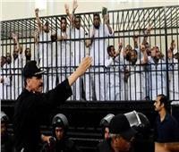 الجنايات تصدر حكمها على ٤٠ متهمًا في الاتجار بالبشر اليوم