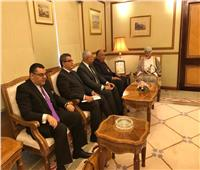 وزير الخارجية سامح شُكري يلتقي نظيره العُماني
