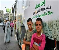 فيديو| التضامن: إيواء 8389 من «أطفال بلا مأوى»على مستوى الجمهورية