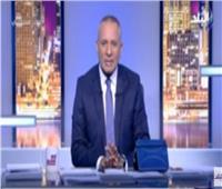 بالفيديو | أحمد موسى: الإعلام النيوزيلندي أدان أردوغان لمتاجرته بدماء المسلمين