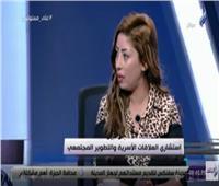 بالفيديو| استشاري علاقات أسرية: «السوشيال ميديا وراء ارتفاع حالات الطلاق»