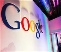 الاتحاد الأوروبي يغرم «جوجل» 1.5 مليار يورو
