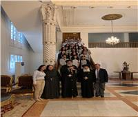 البابا تواضروس يلتقيبطلاب مدرسة الكرمة