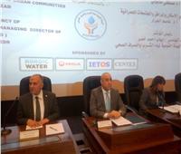 وزير الري يشارك فى فعاليات مؤتمر «القومية لمياه الشرب والصرف الصحى»