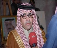 «العربية للسياحة» تشارك في فعاليات منتدى الأحساء للاستثمار