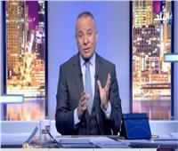 فيديو| أحمد موسى يحذر من صفحات الـ«فيسبوك المضروبة»