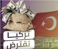 فيديو| قناة سعودية: أردوغان يغرق تركيا في القروض